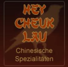 Hey Cheuk Kau Chinesische Spezialitäten