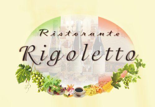 Ristorante Pizzeria Rigoletto